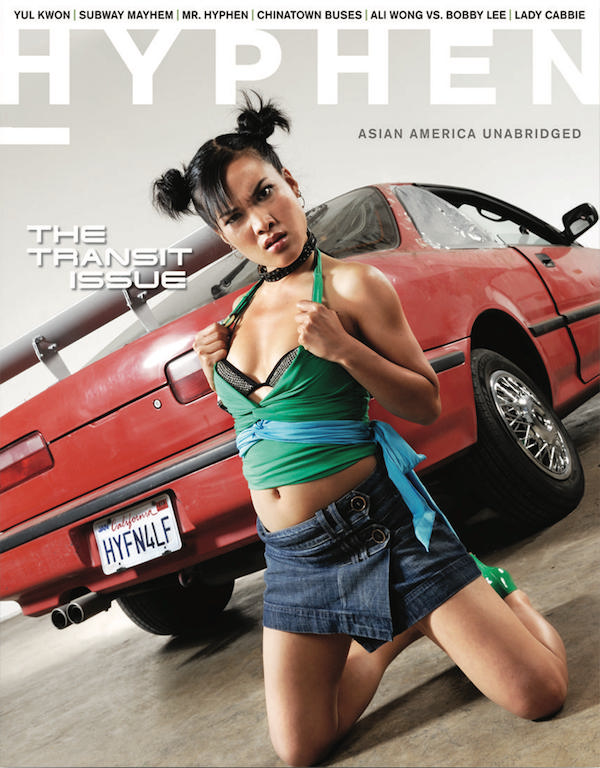 "Ali Wong in front of a beat-up car on the cover of Hyphen Issue 12, ""The Transit Issue"""